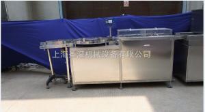 SGXP-30口服液瓶自动洗瓶机