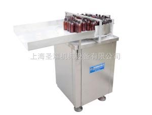 SG-600转盘式供瓶机