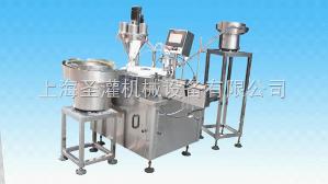 小剂量粉剂理瓶灌装机生产线厂家