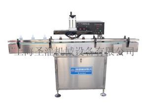 SGGF-120铝箔封口机价格