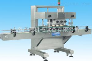 SGCG型全自动搓盖机厂家