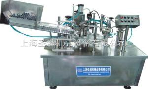 SG外熱式軟管灌裝封尾機