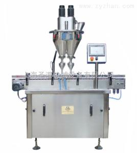 SGGF型直線式粉劑分裝設備