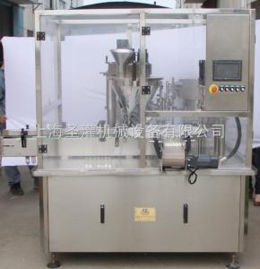 SGGF-100型西林瓶粉劑灌裝軋蓋機