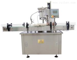 SGXZ-2型自动轧盖封口机
