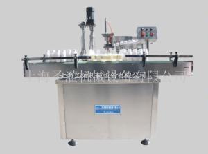 SG120口服液灌装封口机