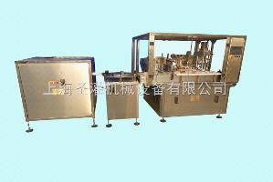 SGDYX-2眼药水灌装生产线