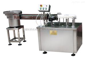 SGLP-40自動理瓶機(長形瓶)