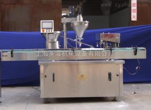 SG型粉劑灌裝機廠家