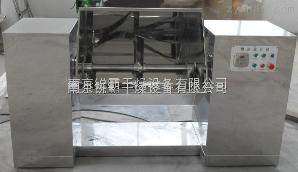 江苏CH槽型混合机