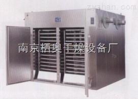 南京中藥材烘干機優質供應