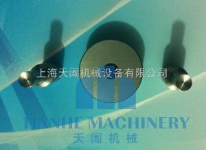 TDP系列單沖壓片機圓形沖模 圓形模具
