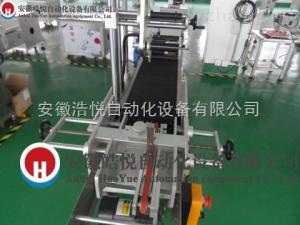 TM-220不干膠貼標機 全自動貼標機 專業生產制造廠家
