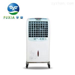 ZJY-150移動式多功能空氣凈化消毒機ZJY-150