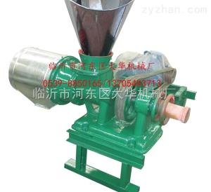 278FMZ系列短軸磨面面粉機適合小規模使用