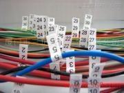 半自動線材貼標機電腦電源線標簽對折機,線纜平面對折機