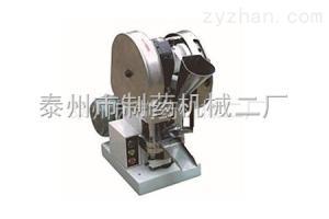 TDP5.0單沖壓片機
