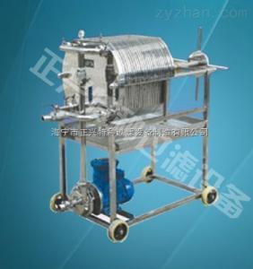TY供應海寧不銹鋼壓濾機