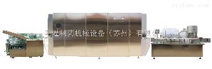 SG型高速口服液生產線價格