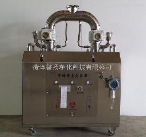 JA-30L在線監測甲醛熏蒸滅菌器