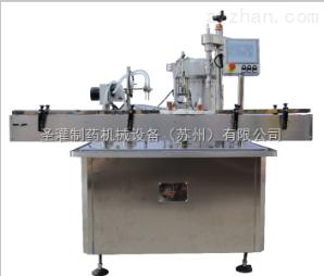SG型自動灌裝旋蓋機