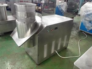 ZLXZ-A300系列農藥顆粒機