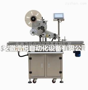 TM-200安徽全自動貼標機廠家