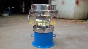 小型過濾篩分機 450型過濾篩分機 450型不銹鋼過濾機