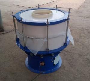 【厂家供应】PP塑料振动筛 聚乙烯荧光剂震动筛、耐腐蚀筛分机 经久耐用
