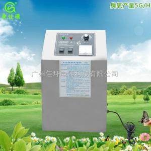 HY-001- 直銷蘇州消毒殺菌用空氣源5G風冷式小型臭氧發生器