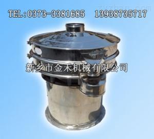 濃縮蘋果汁不銹鋼過濾篩分機