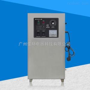 HY-028A藍色鐵甲汽車消毒機/臭氧發生器
