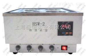 HWS-2磁力攪拌恒溫水浴鍋