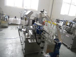 TM-400洗衣液全自動雙面貼標機