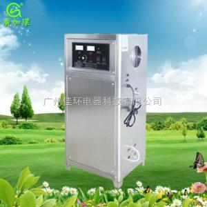 HY-015-50A供應消毒殺菌用50G水冷式小型臭氧發生器