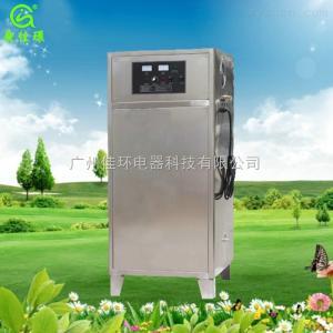 HY-018-150A供應消毒殺菌用150G水冷式小型臭氧發生器