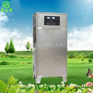 HY-018-200A供應消毒殺菌用200G水冷式小型臭氧發生器
