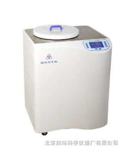 北京冷冻干燥机型号