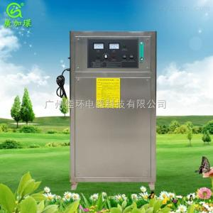 YT-016-20A供應消毒殺菌用20G高濃度水冷式小型臭氧發生器