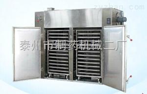RXH江苏对开门干燥减菌烘箱