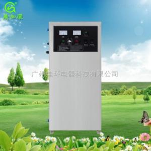 HY-003-20A供應消毒殺菌用20G水冷式小型臭氧發生器