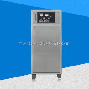 YT-017-60A廠家直銷60g氧氣源臭氧發生器空間消毒水處理兩用臭氧機