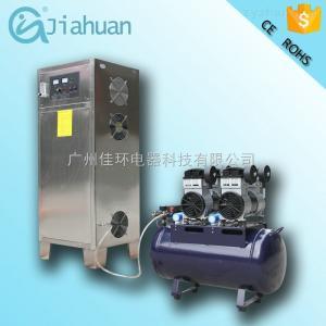 厂家直销高浓度臭氧机广东地区制药GMP认证等消毒杀菌洁净化处理专用氧气源臭氧发生器