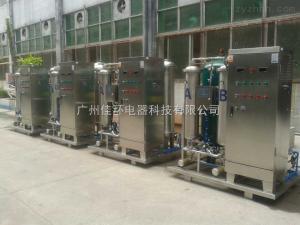 厂家直销高浓度臭氧机杭州地区制药GMP认证等消毒杀菌洁净化处理专用空气源臭氧发生器