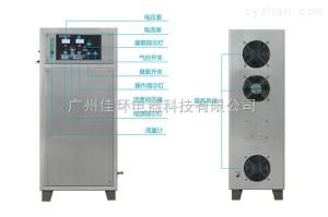 HY-003-30A番禺制药厂车间消毒灭菌净化设备臭氧发生器30g