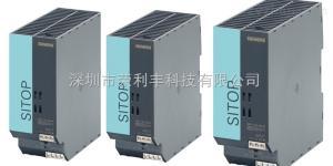 6EP1333-1AL12西門子電源模塊
