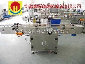 TM-50优质自动标签机