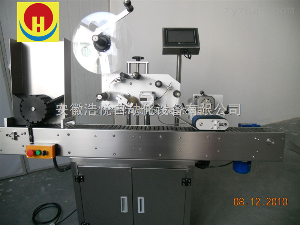 TM-400全自动卧式圆瓶贴标机