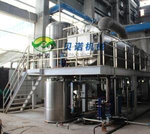BNMVR-XXX工業廢水蒸發結晶器