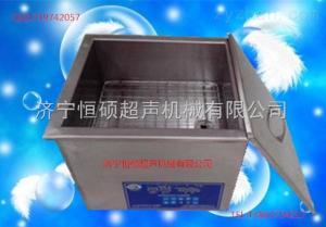 HSCX槽式医用超声波清洗机价格原理